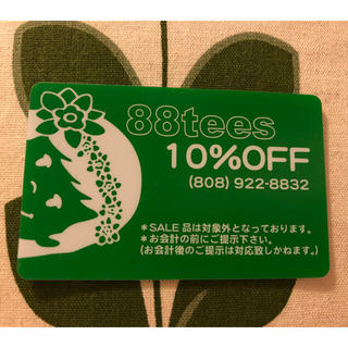 ハワイ 88tees 10%off カード