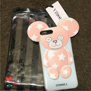 アイフォリア(IPHORIA)のIPHORIA iphone7 plus カバー(iPhoneケース)