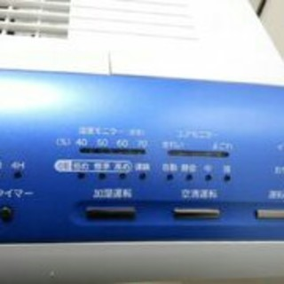 トウシバ(東芝)の1円スタート 1スタ 東芝空気清浄機 TOSIBA CAF-KF5 加湿器(空気清浄器)