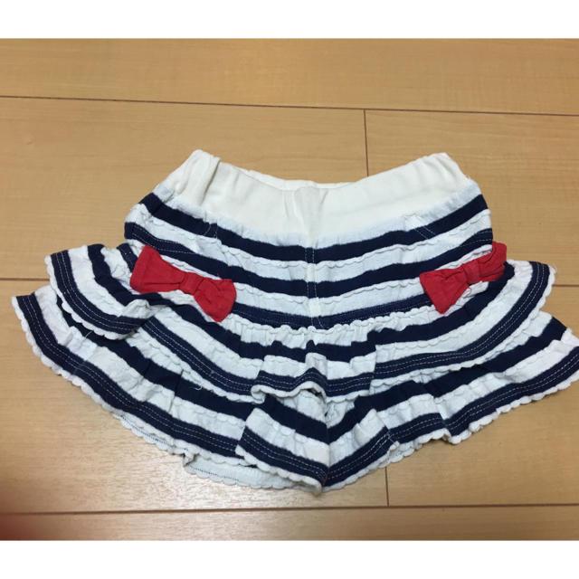 しまむら(シマムラ)のフリルパンツ キッズ/ベビー/マタニティのベビー服(~85cm)(パンツ)の商品写真