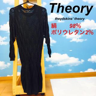 ティスケンスセオリー(Theyskens' Theory)のティスケンスセオリー シルクワンピース(ひざ丈ワンピース)