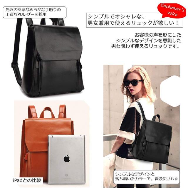 4b8063018559 (エンジェルムーン) AngelMoon リュック レディース シンプル レディースのバッグ(リュック/バックパック