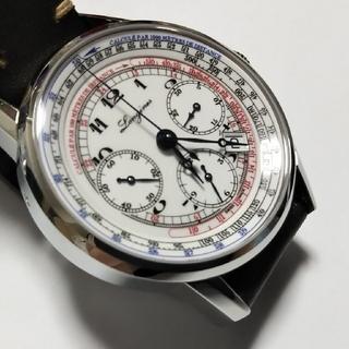 ロンジン(LONGINES)の創業180周年記念!ロンジンヘリテージ タキメーター クロノグラフ(腕時計(アナログ))