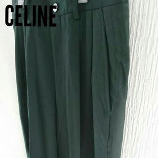 セリーヌ(celine)のCELINE ツータック  ワイドパンツ(スラックス)