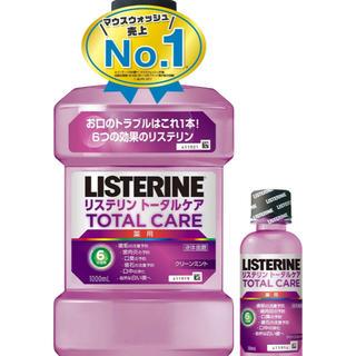 薬用 LISTERINE(リステリン)1000mL + おまけつき