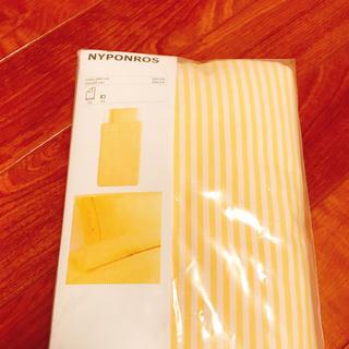 イケア(IKEA)の枕カバー&布団カバー(シーツ/カバー)