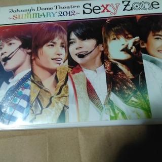 セクシー ゾーン(Sexy Zone)のSexyZone DVD SUMMARY 2012 サマリー コンサート(ミュージック)