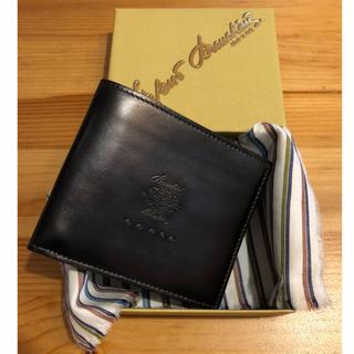 ステファノブランキーニ(STEFANO BRANCHINI)のステファノ ブランキーニ コインケース付折り財布 ブラック 新品(折り財布)