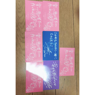 ウェストトゥワイス(Waste(twice))のTWICE トレカ メッセージ カード サイン 付き BDZ bdz(アイドルグッズ)