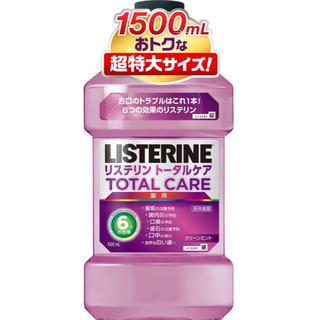 薬用 LISTERINE マウスウォッシュ トータルケア 1500mL (マウスウォッシュ/スプレー)