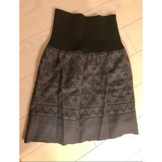 パム(P.A.M.)のPAM 膝丈スカート リブ編み モノトーン(ひざ丈スカート)