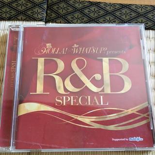 送料込 r&b special