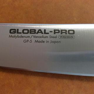 グローバル(GLOBAL)のグローバルプロ GP-5 (調理道具/製菓道具)