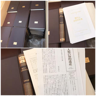 コウダンシャ(講談社)の人類の知的遺産 裁断済み全80巻 箱・帯なし 古書 古本(全巻セット)
