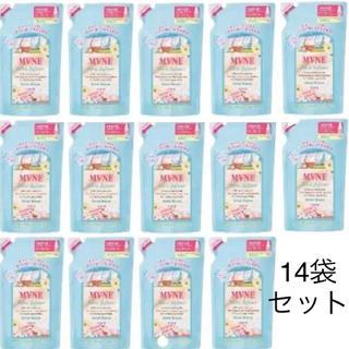 MVNE ミューネ 柔軟剤 14袋セット  詰替え   シャボンブリーズの香り(洗剤/柔軟剤)
