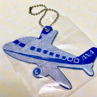 エーエヌエー(ゼンニッポンクウユ)(ANA(全日本空輸))のANA 非売品 飛行機型 キーホルダー(キーホルダー)