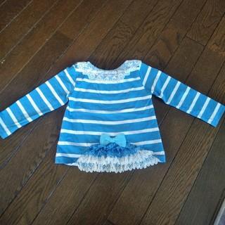 ウィルメリー(WILL MERY)の90フリル付長袖カットソー(Tシャツ/カットソー)