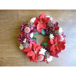 【クリスマス】Christmas wreath 23cm/rd(その他)