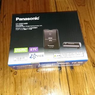 パナソニック(Panasonic)のパナソニック ETC2.0 CY-DSR140D 新品未開封(ETC)