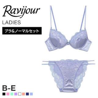 ラヴィジュール(Ravijour)のラヴィジュール 新品未使用タグ付き(ブラ&ショーツセット)