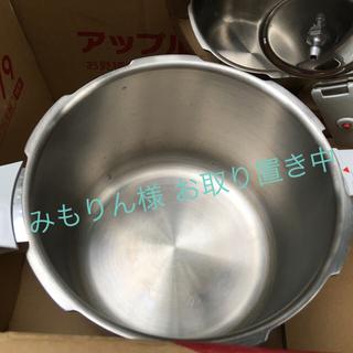 アサヒケイキンゾク(アサヒ軽金属)の活力なべ 活力鍋 アサヒ軽金属 大鍋 5.5L 格安!時短 省エネ 圧力鍋(鍋/フライパン)