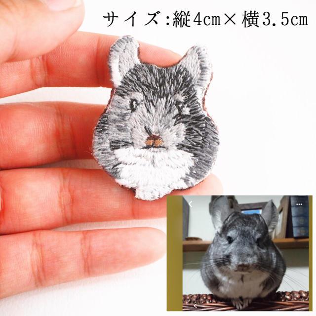 一旦閉店中*kusco*様 専用ページ ハンドメイドのアクセサリー(コサージュ/ブローチ)の商品写真