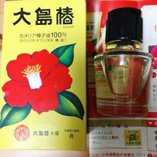 オオシマツバキ(大島椿)の新品未使用◎大島椿 40ml(オイル/美容液)