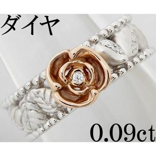 ダイヤ 0.09ct K18WG K18 リング 指輪 バラ 薔薇 19号(リング(指輪))