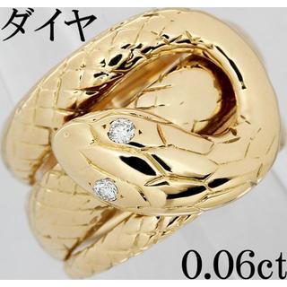 ヘビ 蛇 ダイヤ リング 指輪 K18 メンズ 13.5号 14号 14.5号(リング(指輪))
