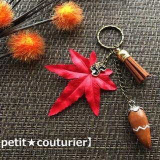 真っ赤な紅葉と団栗のキーリング <天然素材>(バッグチャーム)
