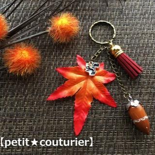 色づく紅葉と団栗のキーリング <天然素材>(バッグチャーム)