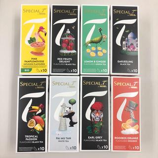 ネスレ(Nestle)の★takaesun様専用★11箱セット(茶)