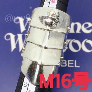 ヴィヴィアンウエストウッド(Vivienne Westwood)の旧アーマーリング m 16号(リング(指輪))