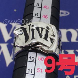 ヴィヴィアンウエストウッド(Vivienne Westwood)のベルトリング  9号(リング(指輪))