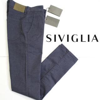 シビリア(SIVIGLIA)のtoto様専用新品 SIVIGLIA ストレッチカジュアルパンツ 30(チノパン)