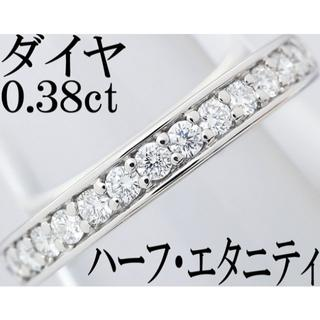 ダイヤ 0.38ct Pt プラチナ ハーフエタニティ リング 指輪 8.5号(リング(指輪))