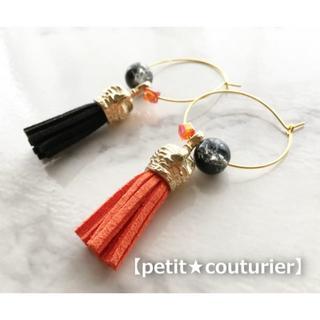 クラウンタッセルのフープピアス <オレンジ&ブラック>(ピアス)