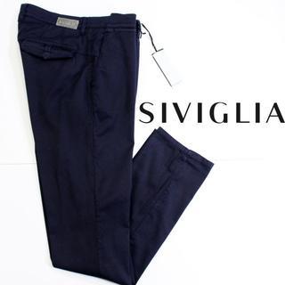 シビリア(SIVIGLIA)の新品 SIVIGLIA ストレッチチノパンツ 32(チノパン)