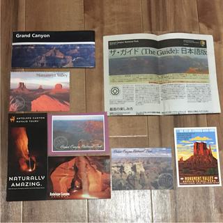 グランドキャニオン(GRAND CANYON)のグランド・キャニオン ポストカード5枚セット&ガイドブック(切手/官製はがき)