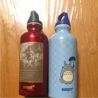 シグ(SIGG)の中古品  sigg ボトル  ジブリセット(登山用品)