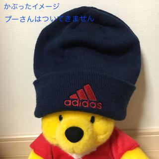 アディダス(adidas)の新品☆ アディダス ニット帽(ニット帽/ビーニー)
