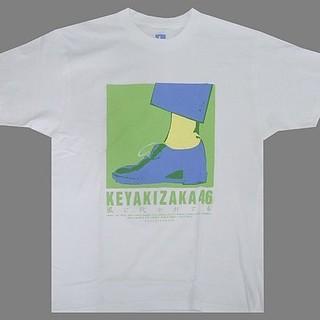 ケヤキザカフォーティーシックス(欅坂46(けやき坂46))の欅坂46 5thシングル「風に吹かれても」グッズ Tシャツ(ホワイト・Lサイズ)(Tシャツ/カットソー(半袖/袖なし))