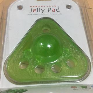 アサヒゴルフ(朝日ゴルフ)のごるトレ Jelly Pad(その他)