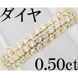 ダイヤ 0.5ct K18 リング 指輪 ピンキー 小指 パヴェ 5号(リング(指輪))