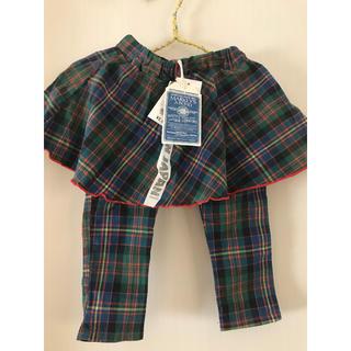 マーキーズ(MARKEY'S)の新品マーキーズ maykeysレギンスつきスカート95センチ(スカート)