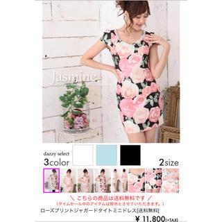 ジャスミン(ジャスミン)の新品未使用♪ jasmine 花柄ジャガードミニドレス♪ 高級ドレス dazzy(ミニワンピース)