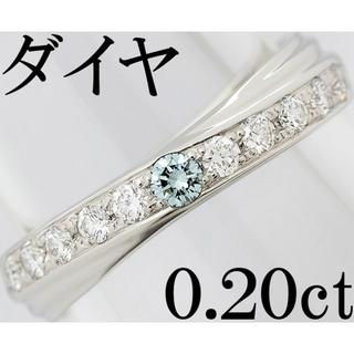 ブルーダイヤ ダイヤ 0.2ct Pt プラチナ リング 指輪 7号(リング(指輪))