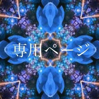 レブロン(REVLON)のyukari様専用(フェイスパウダー)