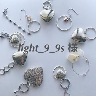 light_9_9s様(ネックレス)