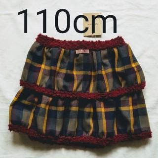 ジェモー(Gemeaux)のGemeaux(ジェモー)ミニスカート未使用タグ付き(スカート)